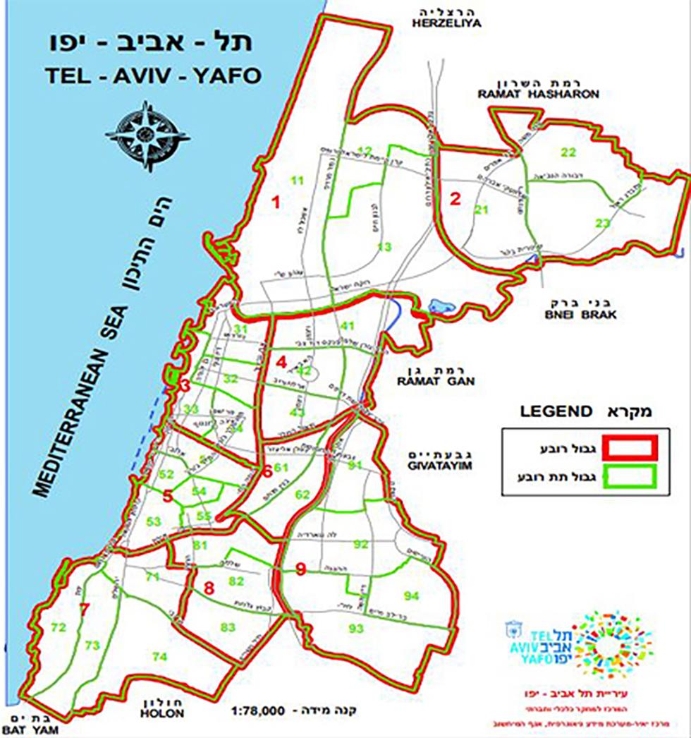 מפת הרבעים של תל אביב (עיריית תל אביב)