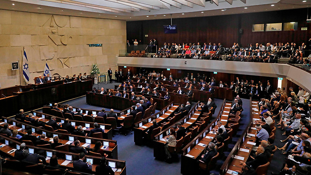 Зал пленарных заседаний кнессета - до вспышки коронавируса. Фото: AFP