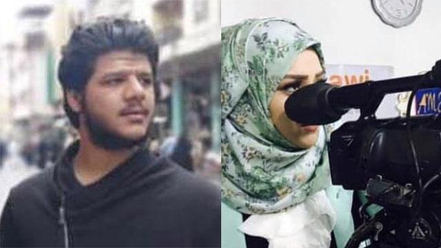 עיראק מהומות הפגנות קריקטוריסט ואשתו נרצחו ()