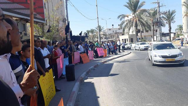 הפגנה בעיר קלנסוה  ()