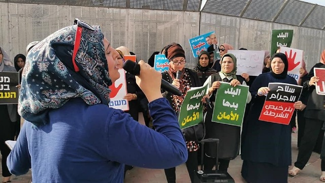 הפגנה נגד האלימות והרציחות במגזר הערבי באום אל פחם ()