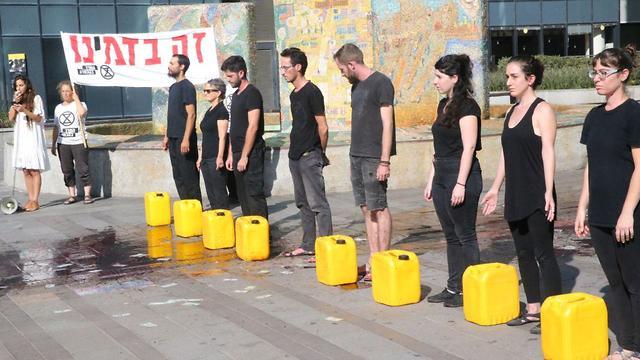 הפגנה ברחובות תל אביב כחלק מיום המרד העולמי למען החיים (צילום: מוטי קמחי)