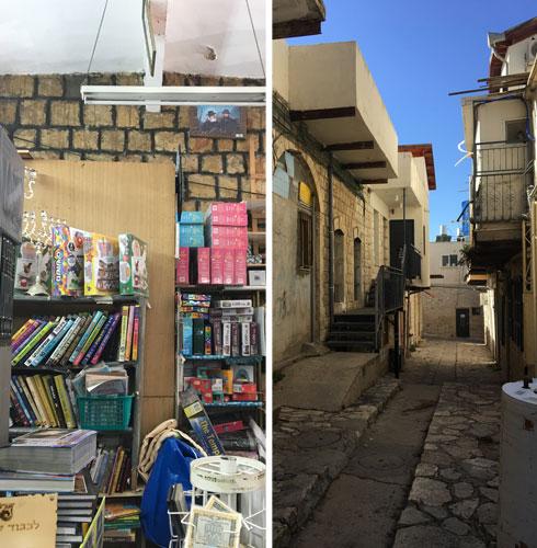 הרחוב והחנות, לפני השיפוץ (צילום: יעלי גבריאלי)