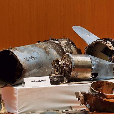 שארית של טיל שיוט ששיגרו האיראנים