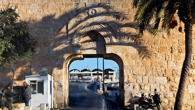 The Dung Gate in the Old City of Jerusalem