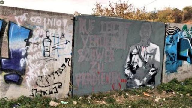 אנטישמים ריססו תמונה של היטלר ליד קברו של רבי נחמן מברסלב באומן (צילום: שגרירות ישראל באוקראינה )