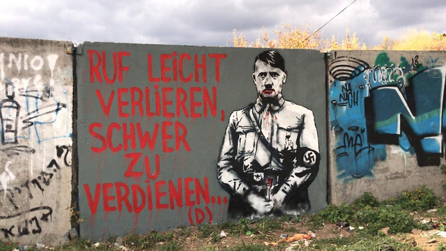 An image of Hitler daubed on a wall next to the grave Rabbi Nachman of Breslov in Uman, Ukraine (Photo: Embassy of Israel in Ukraine)