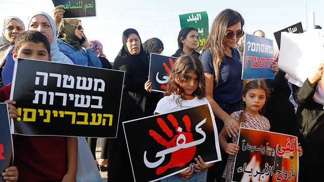 הפגנה בכביש 65 לאחר הלוויתו של הנרצח מוחמד חמדאן תושב ערערה כמחאה על האלימות במגזר הערבי (צילום: AFP)