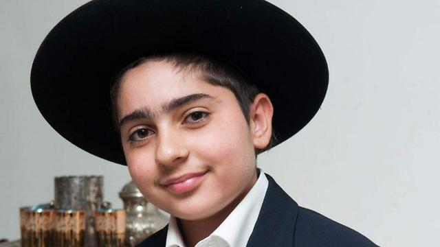 Asher Hazut