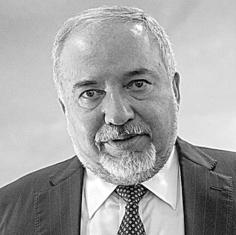 שר החוץ לשעבר אביגדור ליברמן