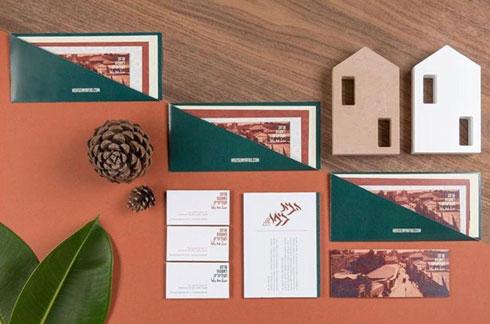 מיתוג ל''בית ביפו'', בעיצובה של הירש (צילום: דור נבו)
