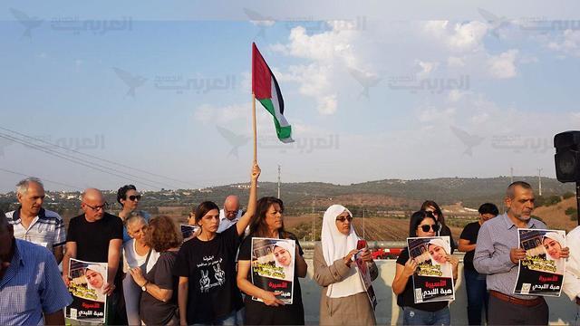 הפגנת תמיכה באזרחית הירדנית, היבה אל-לבדי ()