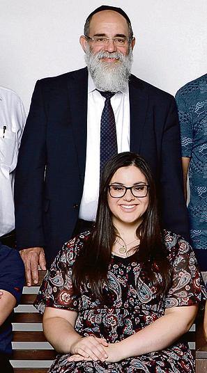 שרה סמואלס עם אביה קלמן | צילום: דנה קופל