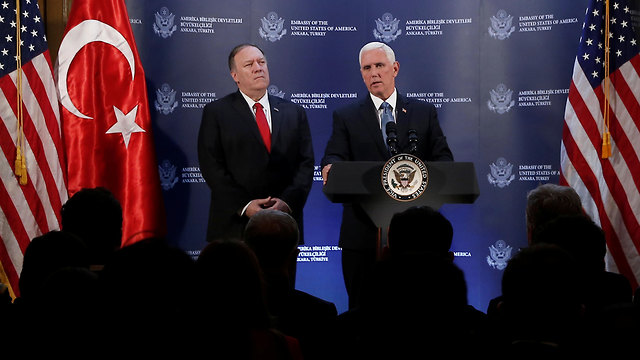 U.S. Vice President Mike Pence announcing ceasefire (Photo: Reuters)