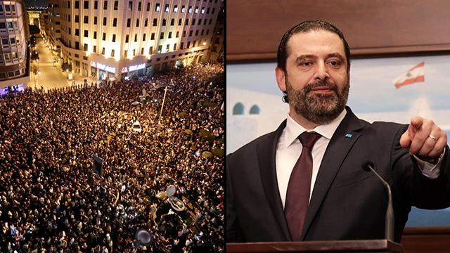 Аль-Харири и демонстранты в Бейруте. Фото: AFP