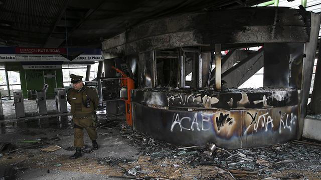 מהומות בסנטיאגו בירת צ'ילה (צילום: AP)