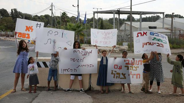 Yitzhar residents protest against attack on Israeli security forces (Photo: Alex Kolomoisky)