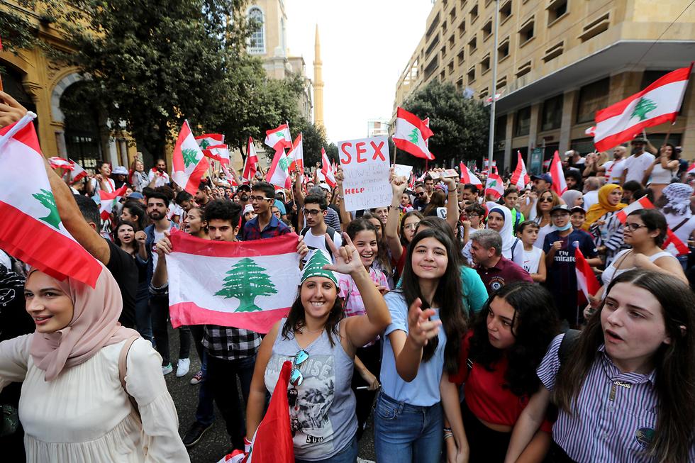 Демонстрации в Бейруте. Фото: EPA