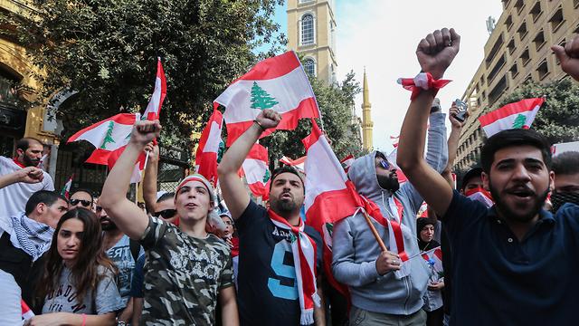 הפגנה הפגנות לבנון ב ביירות (צילום: EPA)