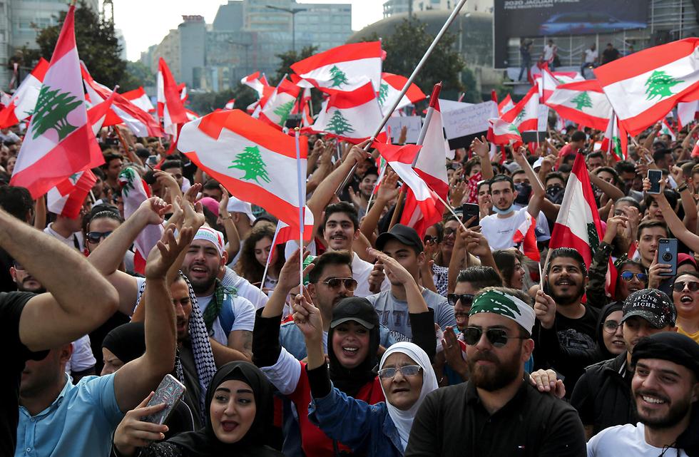 Демонстрации в Ливане. Фото: MCT