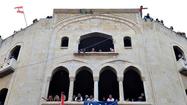 הפגנה הפגנות לבנון ב ביירות (צילום: AFP)