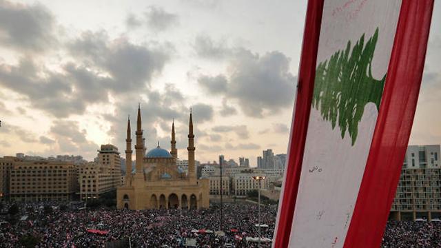הפגנה הפגנות לבנון ב ביירות (צילום: AP)