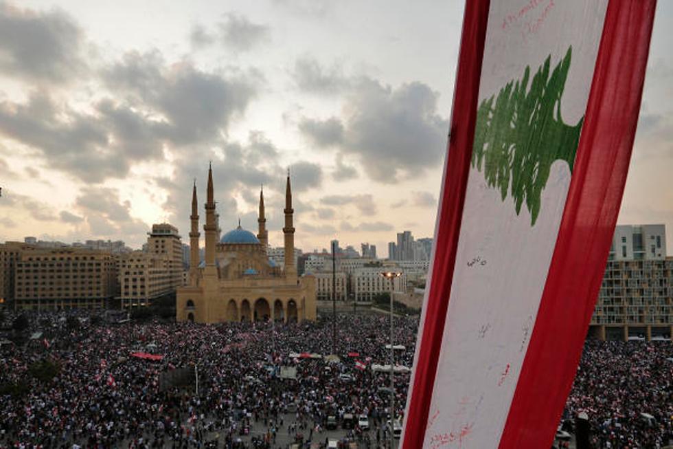 Демонстрации в Бейруте. Фото: АР