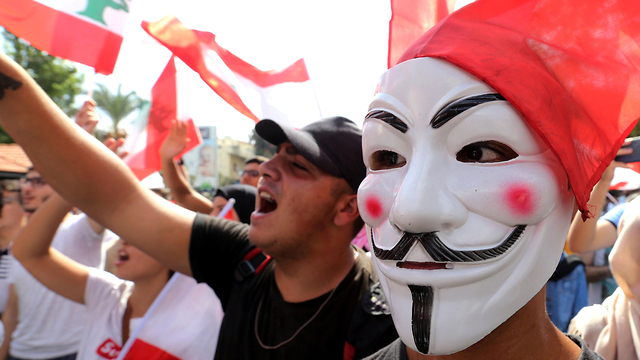 הפגנה הפגנות לבנון ב ביירות (צילום: רויטרס)