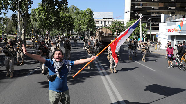 מהומות אלימות בצ'ילה במחאה על יוקר המחייה  (רויטרס)