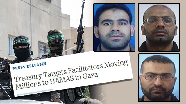 The U.S. has frozen the assets of three Palestinian businessmen for allegedly smuggling money from Iran to the Gaza Strip for terror activity  (Photos: AFP, IDF Spokesperson's Unit)
