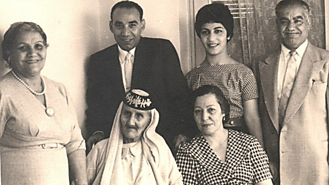 One of the pictures found in Tel Aviv (Photo: Babylonain Jewry Hertiage Center)