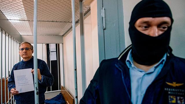 פול ווילן אמריקני עצור בחשד ל ריגול רוסיה ארה