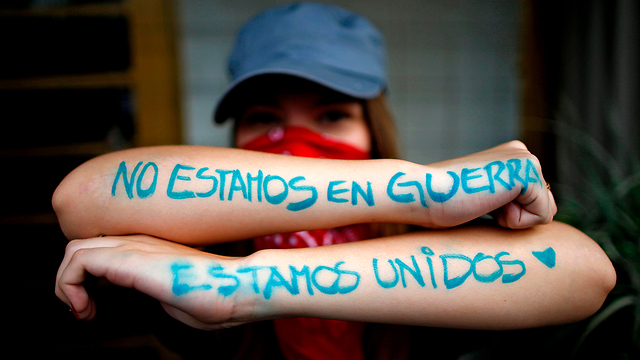 מחאה בסנטיאגו דה צ'ילה (צילום: AFP)