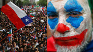צילום: רויטרס, AFP