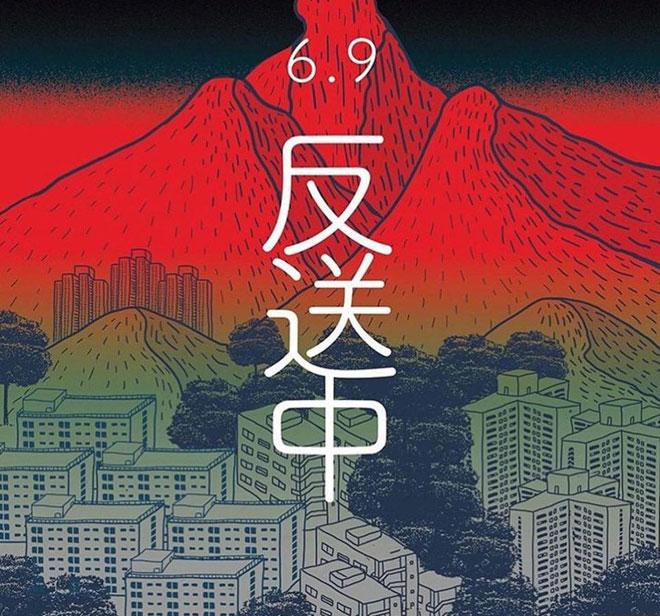 בכל יום, מספר המעצב שביקש לשמור על אלמוניותו, מפוזרים בהונג קונג שלל פוסטרים שמגיבים לאירועים