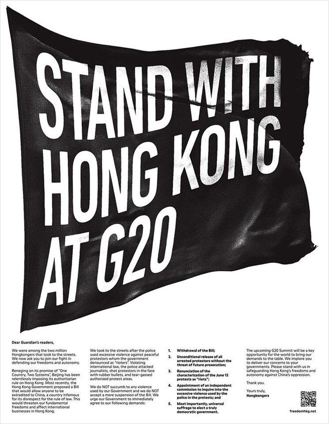 מתוך סדרה שעוצבה לקראת ועידת G20, בסגנון אינפורמטיבי