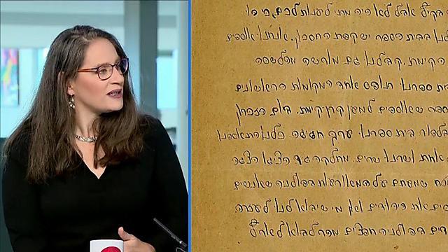 אדוה לוטן והמכתב (באדיבות בית המכירות דיינסטי)
