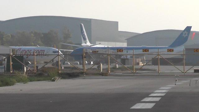 מטוס ראש הממשלה נתב
