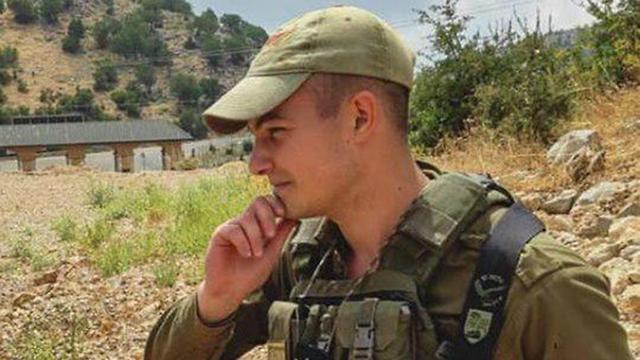Eliezer Ashkenazi