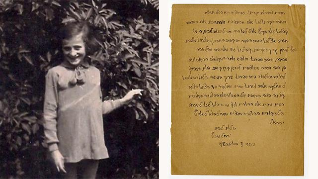 יהדות ספליט רחל מינץ מכתב (באדיבות בית המכירות דיינסטי והמשפחה)
