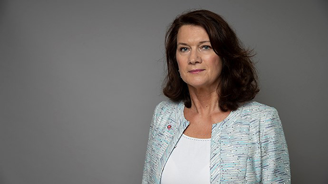 Swedish Foreign Minister Ann Linde (Photo:Swedish foreign ministry)