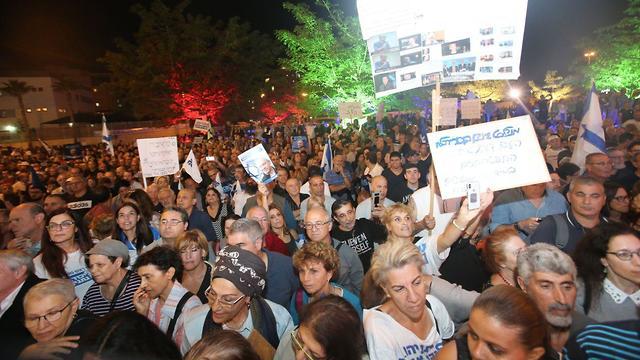 הפגנה מול הבית של מנדלבליט (צילום: אבי מועלם)