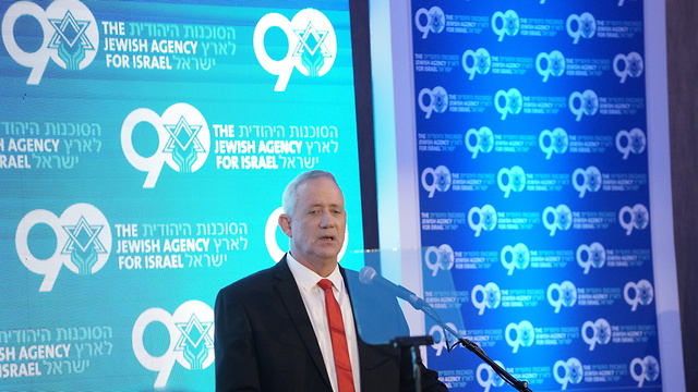 Blue and White leader Benny Gantz speaking at The Jewish Agency's Board of Governors (Photo: Yossi Funes)