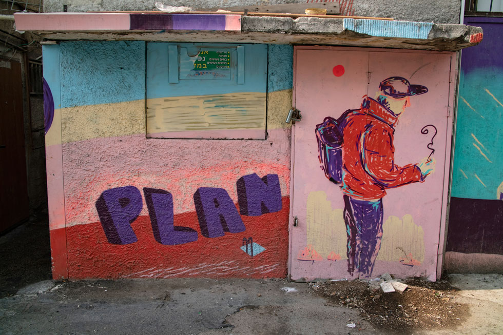 """ציור שלהם ברחוב סירקין שבשוק תלפיות בחיפה. """"לא מתעסקים בסמים, אלא רק באמנות"""" (צילום: גיל נחושתן)"""