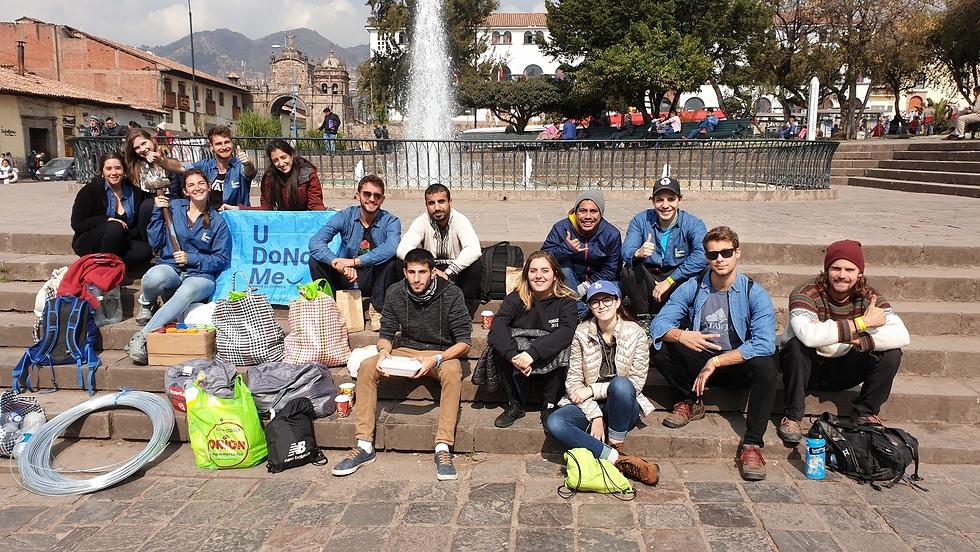 צעירים מארגון ישראליס  ()