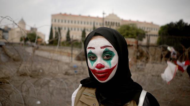 לבנון ביירות הג'וקר ג'וקר הפגנות (צילום: AFP)