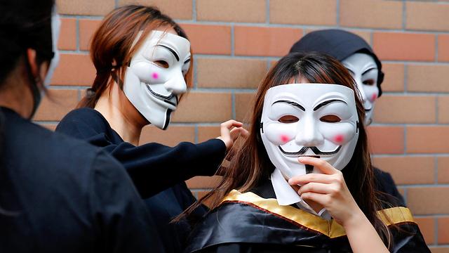 הונג קונג מסכות גיא פוקס (צילום: רויטרס)