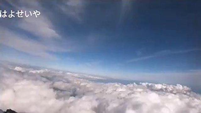 יפן מטפס הרים הר פוג'י שידור חי החליק נעלם ()