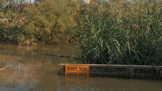The area where the Israeli was caught (Photo: Gilad Carmeli)