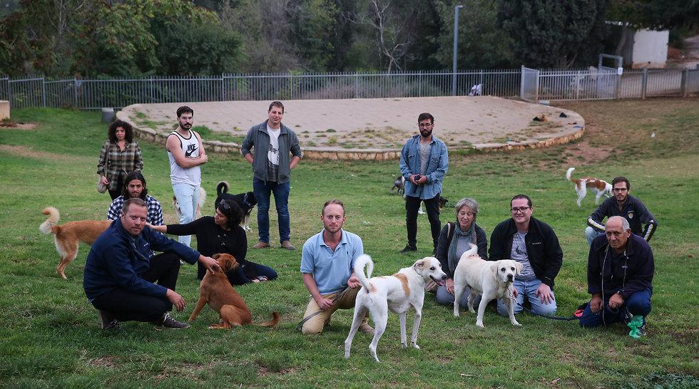 Протест владельцев собак из Иерусалима. Фото: Алекс Коломойский